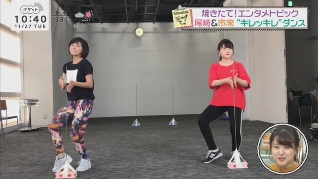 尾崎里紗 バゲット 市來玲奈 4