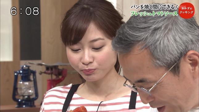 久冨慶子 おかずのクッキング 13