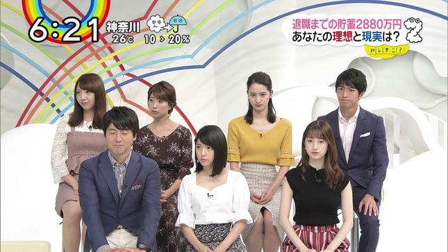 後呂有紗アナ スリットの隙間▼ゾーン!!