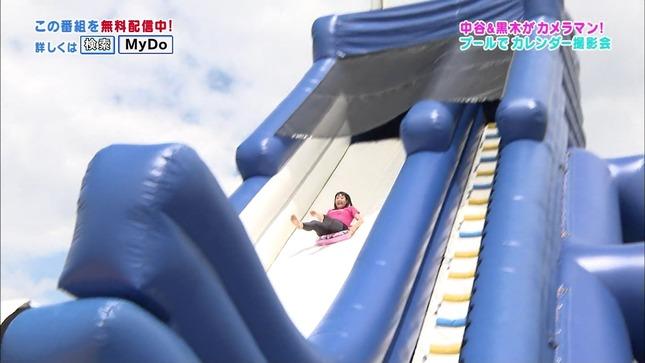 諸國沙代子 中村秀香 ytv女子アナ向上委員会ギューン 12