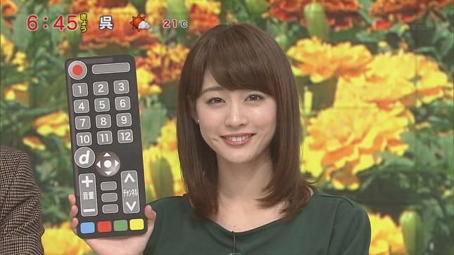 松尾由美子 新井恵理那 グッド!モーニング 14