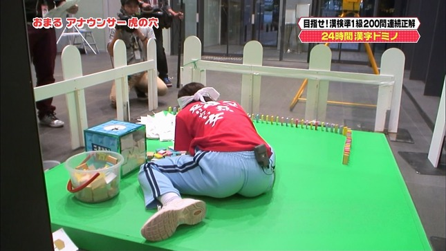 大野聡美 ごきげん!ブランニュ ABC NEWS 03