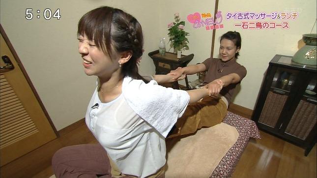 広瀬麻知子 とびっきり!しずおか06