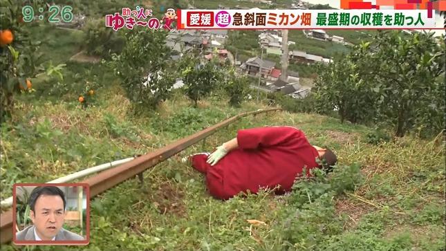 山本雪乃 モーニングショー 9