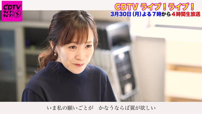 日比麻音子 江藤愛 宇賀神メグ CDTVハモりチャレンジ 10