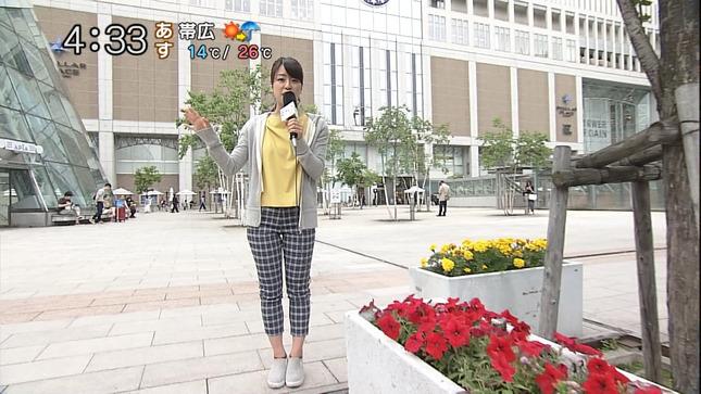 村雨美紀 どさんこワイド 2