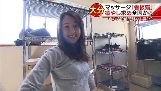 冨永実加子  スーパーJチャンネル 2