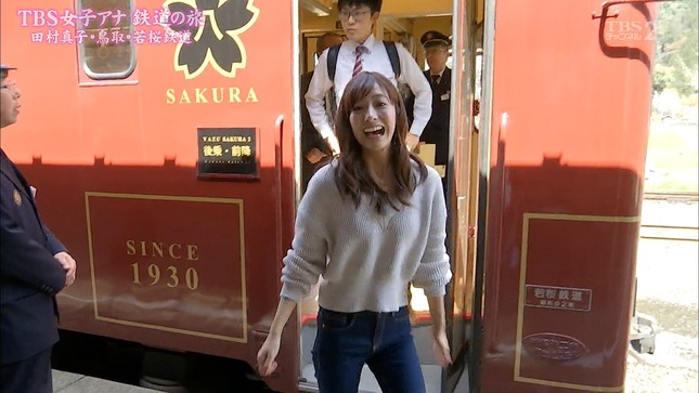 田村真子 TBS女子アナ 鉄道の旅 6