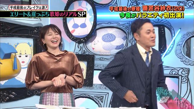 大橋未歩 夢なら醒めないで 妄想中毒 東京クラッソ!NEO 5