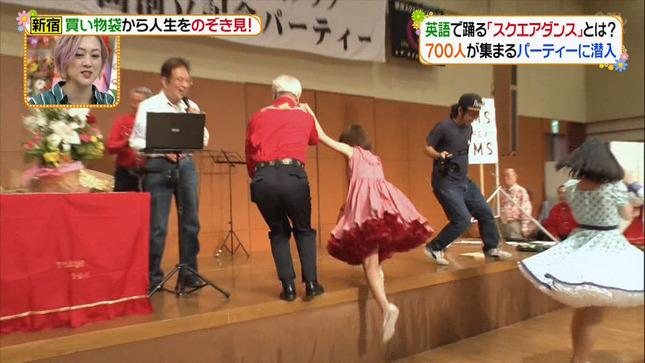 滝菜月 ヒルナンデス! 11