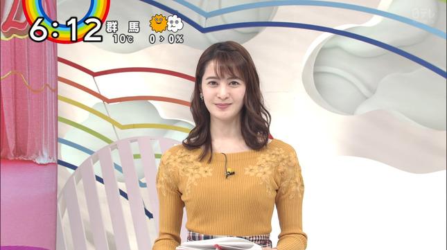 後呂有紗 徳島えりか ZIP! 3