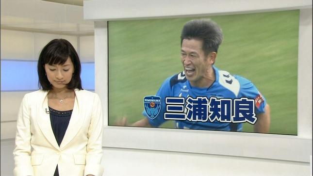 小郷知子 寺川奈津美 NHKニュース7 09