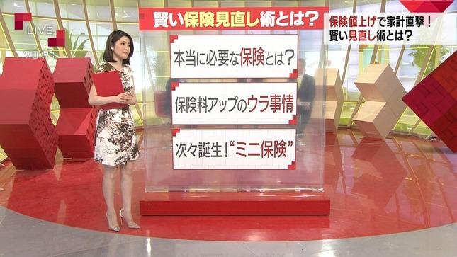 鎌倉千秋 田中泉 クローズアップ現代+ 11