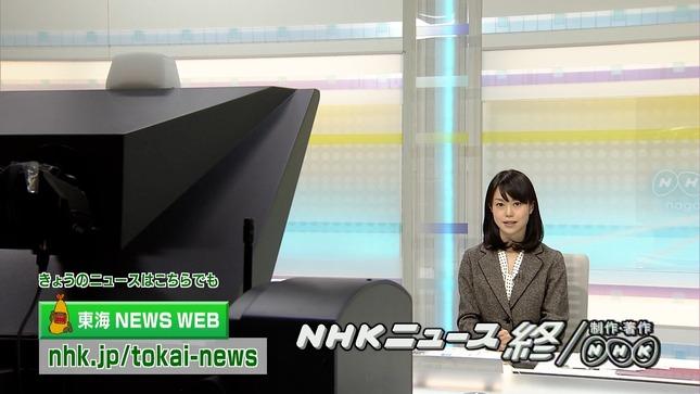 池田伸子 超絶凄ワザ! 08