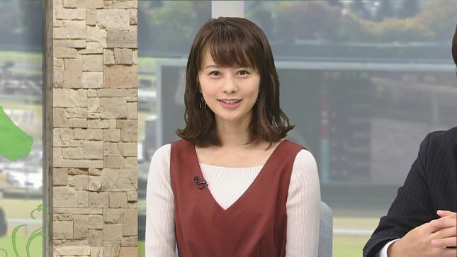 高見侑里 高田秋 BSイレブン競馬中継 22