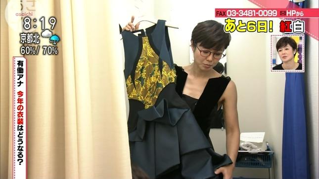 有働由美子 あさイチ 05