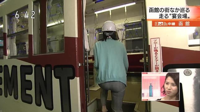 花田実咲 ほっとニュース北海道 7