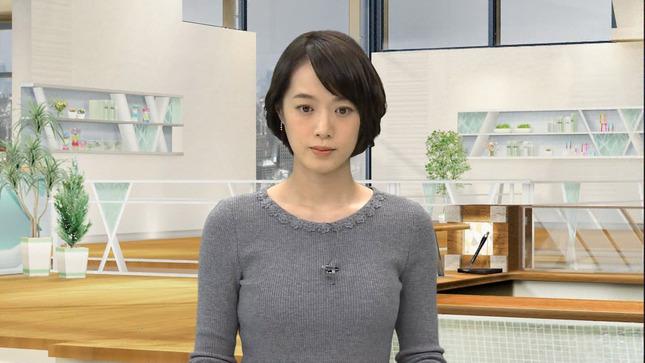 八木麻紗子 ANNnews 07