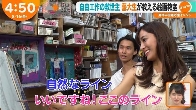 田村真子 TBSニュース まるっと!サタデー はやドキ! 11