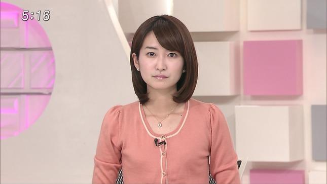 伊藤綾子 news every 中島芽生 01