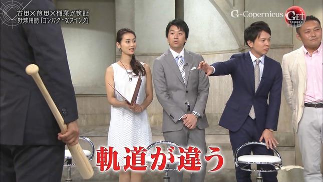 本間智恵 AbemaNews GetSports ANNニュース&スポーツ 3