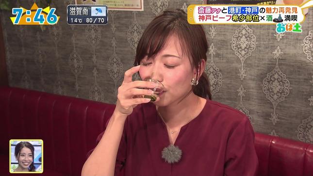 斎藤真美 おはよう朝日土曜日です 20