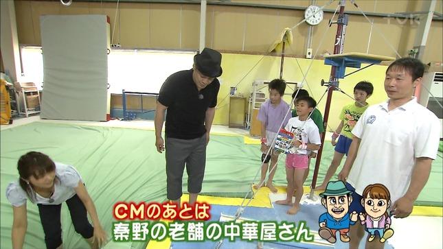 久本真菜 あっぱれ!KANAGAWA大行進 03