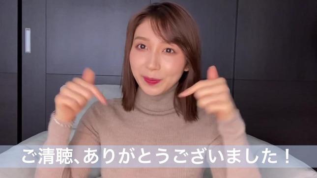 野嶋紗己子 5分で時短メイク 17