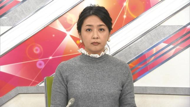 矢島悠子 サンデーLIVE!! ANNnews 3