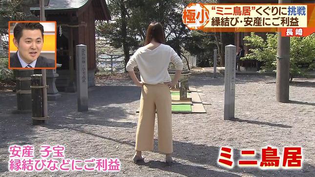 佐藤綾子 NCCスーパーJチャンネル長崎 1