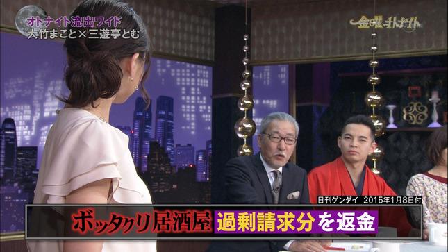 繁田美貴 金曜オトナイト エンター・ザ・ミュージック 08