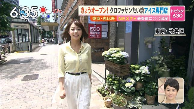 宇垣美里 あさチャン! 佐藤渚 夏目三久 16