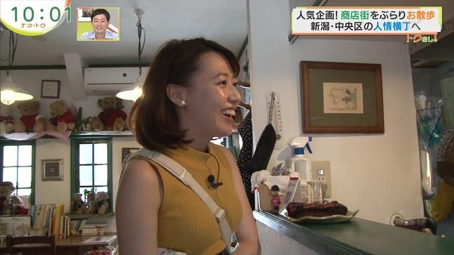 大西遥香 ナマ+トク 2