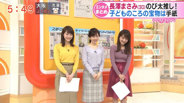 新井恵理那 グッド!モーニング 松尾由美子 19