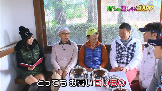 繁田美貴 所さんの楽しいゴルフ 08