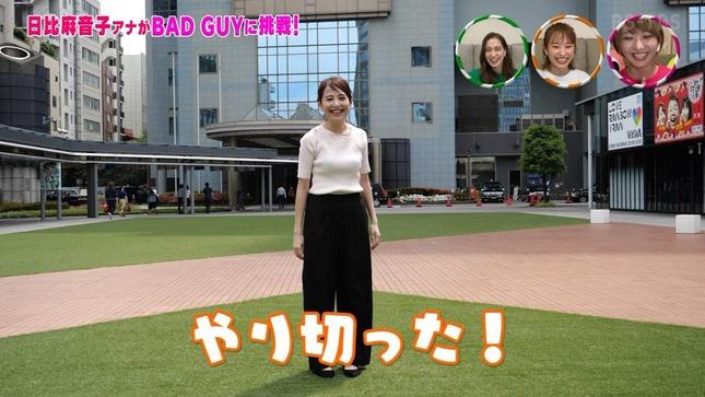 日比麻音子 スイモクチャンネル 今夜のTBS 19
