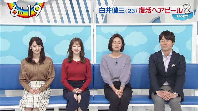 團遥香 ZIP! 2