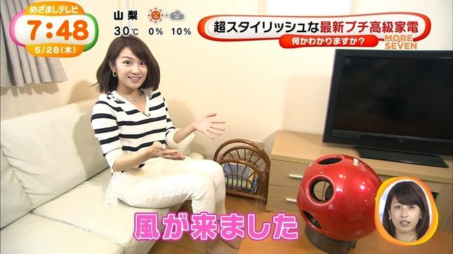 長野美郷 めざましどようび めざましテレビ 12
