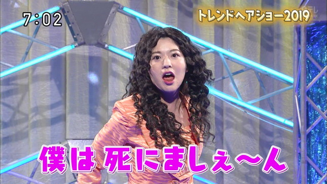 佐藤真知子 ズームイン!!サタデー 目がテン! クッキング 7