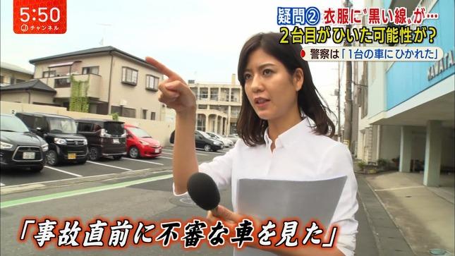 桝田沙也香 スーパーJチャンネル 16