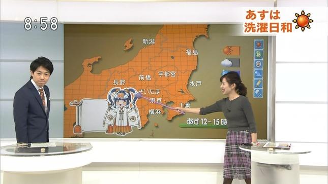 関口奈美 首都圏ネットワーク 首都圏ニュース845 15