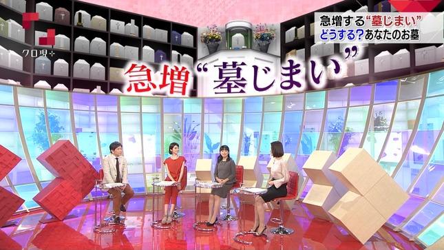 鎌倉千秋 クローズアップ現代+ 2