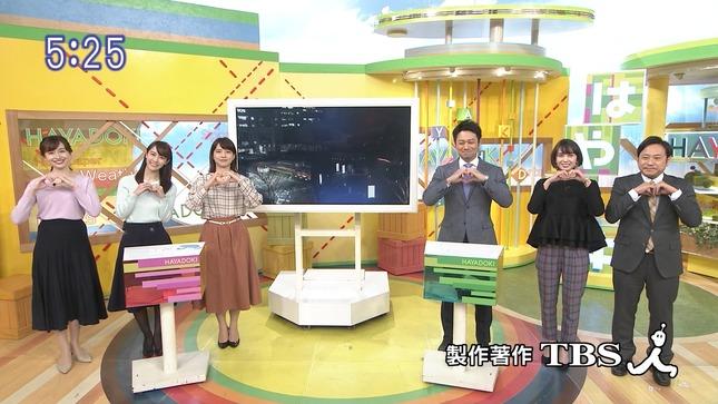 宇賀神メグ はやドキ! 人生最高レストラン 8