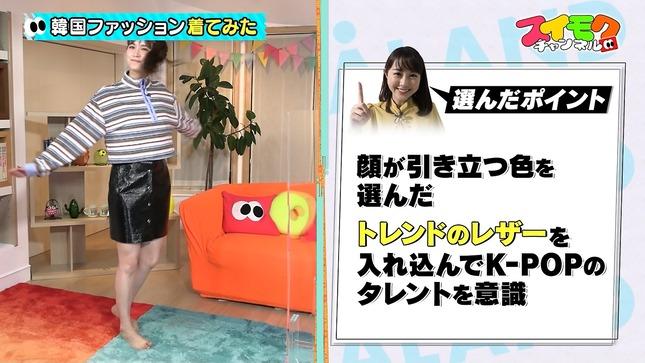 トラウデン直美 スイモクチャンネル 16