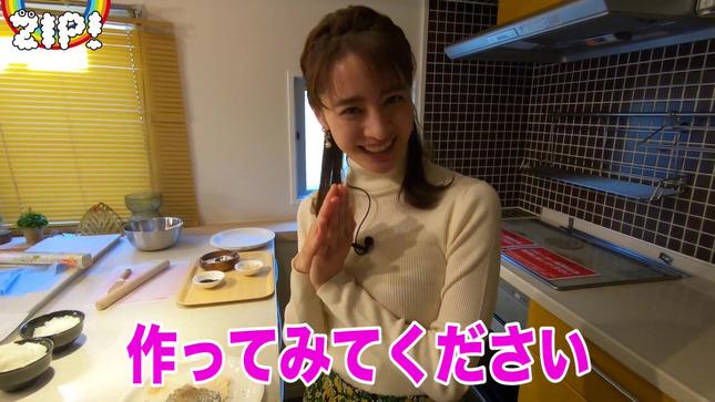 後呂有紗アナとクッキングデート「ごはんでおせんべい作ってみた」21