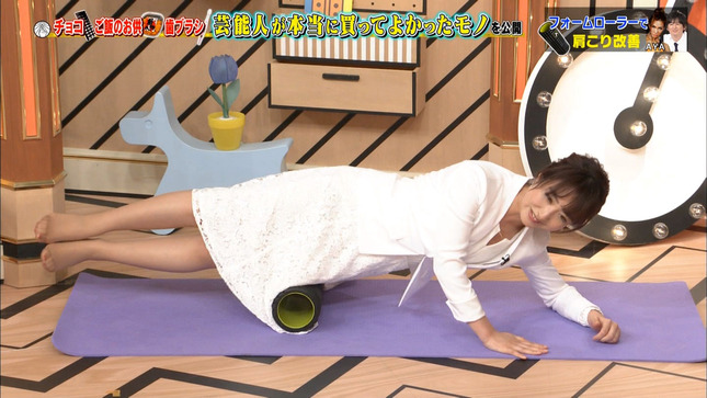 川田裕美 なかい君の学スイッチ 3