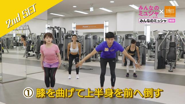 尾崎里紗 ミュシャ体操 17