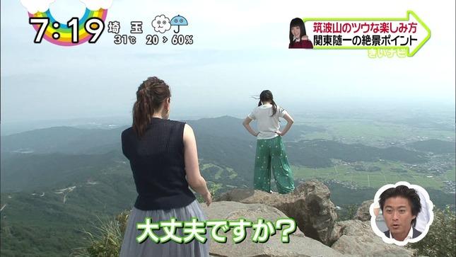 小熊美香 ZIP! 北乃きい NNNニュース 13