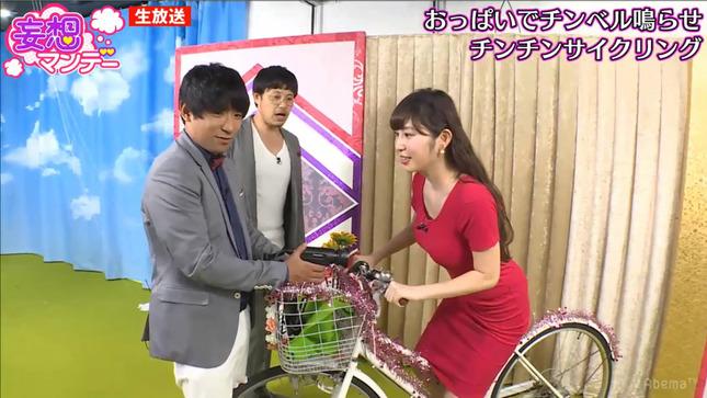 塩地美澄 妄想マンデー 38