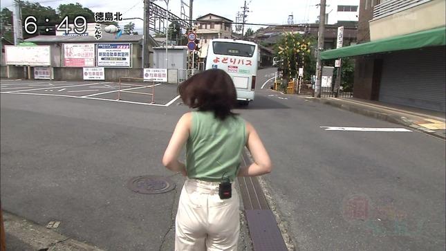 塚本麻里衣 キャスト 6